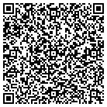 QR-код с контактной информацией организации СОЮЗПЕЧАТЬ МАГАЗИН № 8