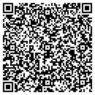 QR-код с контактной информацией организации ЛИДИЯ