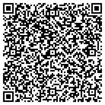 QR-код с контактной информацией организации ЛАДА, ООО
