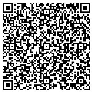 QR-код с контактной информацией организации СОБЕК-СЕРВИС ТОО