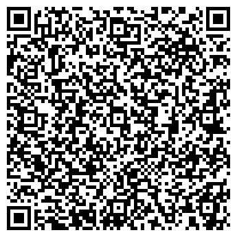 QR-код с контактной информацией организации ЛЕДИ САЛОН КРАСОТЫ