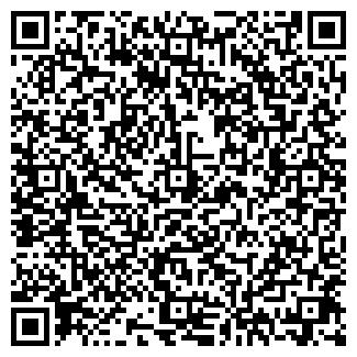 QR-код с контактной информацией организации АЛГАЯ