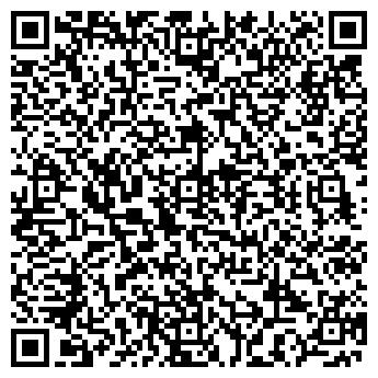 QR-код с контактной информацией организации СОРОС-КАЗАХСТАН ФОНД
