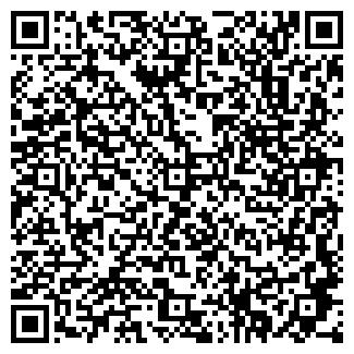 QR-код с контактной информацией организации ГРОТ