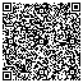 QR-код с контактной информацией организации ДАЛИЛА, ООО