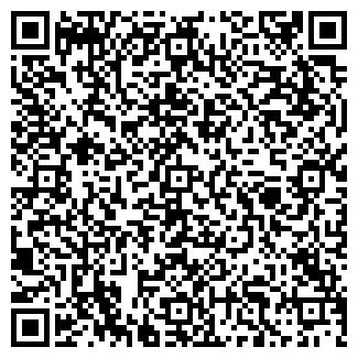 QR-код с контактной информацией организации ДАРСИ