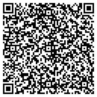QR-код с контактной информацией организации ЗОЛОТОЙ ЛОТОС