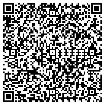 QR-код с контактной информацией организации КАДУЦИЙ, ООО