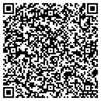 QR-код с контактной информацией организации КМО