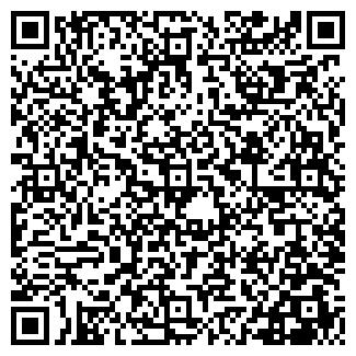 QR-код с контактной информацией организации ЛУНА 112