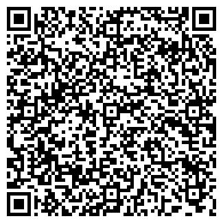 QR-код с контактной информацией организации МАДИ