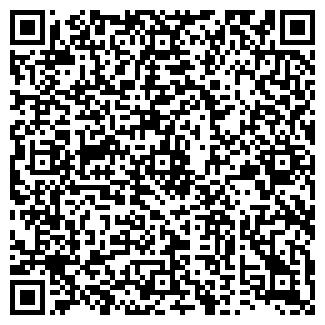 QR-код с контактной информацией организации МАНЕКЕН