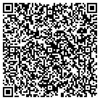 QR-код с контактной информацией организации МОДЕРН СЕРВИС