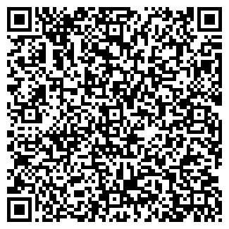 QR-код с контактной информацией организации МЭН