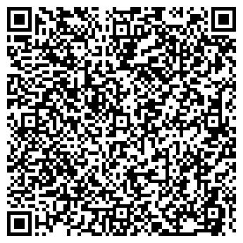 QR-код с контактной информацией организации РАЙ СТУДИЯ КРАСОТЫ