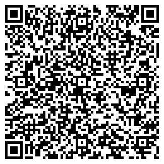 QR-код с контактной информацией организации САЛАНИС