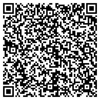 QR-код с контактной информацией организации САЛОН ДИ