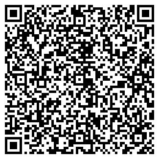 QR-код с контактной информацией организации СТУДИЯ ОСИ