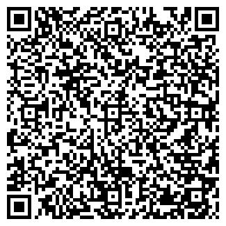 QR-код с контактной информацией организации ТОЛЬКО ТЫ