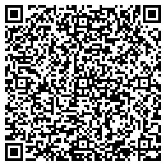 QR-код с контактной информацией организации ГЕРАСИМ