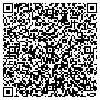 QR-код с контактной информацией организации КРИНОЛИН