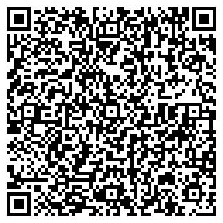 QR-код с контактной информацией организации ООО КАЛАН