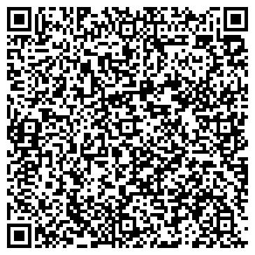 QR-код с контактной информацией организации РОДНИК ЭЛИТНАЯ ХИМЧИСТКА