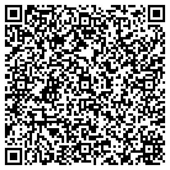 QR-код с контактной информацией организации ТАЙМАС ИЗДАТЕЛЬСКИЙ ДОМ ТОО