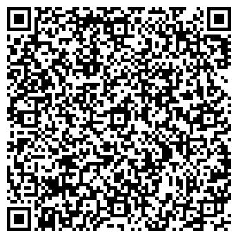 QR-код с контактной информацией организации СТРОЙМЕХ, ООО