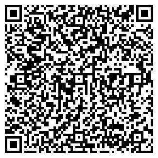 QR-код с контактной информацией организации EUROCAR