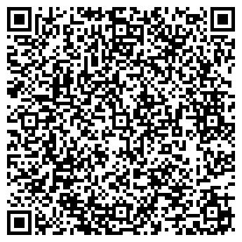 QR-код с контактной информацией организации БЕЛЫЙ ЖУК, ООО