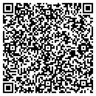 QR-код с контактной информацией организации АТРИЯ