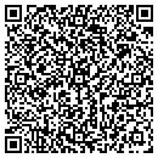 QR-код с контактной информацией организации ТЕХНОПОЛЮС ТОО