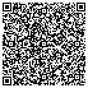 QR-код с контактной информацией организации БИ КЛИН, ООО