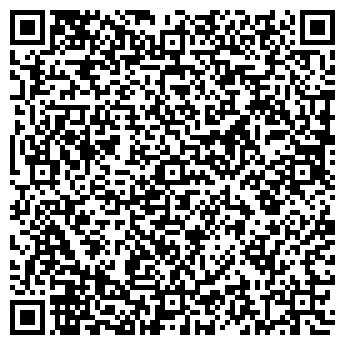 QR-код с контактной информацией организации КЛИНИНГ ГТК