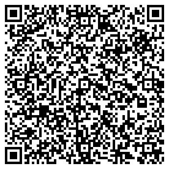 QR-код с контактной информацией организации ФОРЕВЕР, ООО