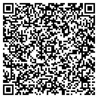 QR-код с контактной информацией организации GL SERVICE