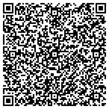 QR-код с контактной информацией организации ДИАЛОГ - ХРИСТИАНСКОЕ БРАЧНОЕ АГЕНТСТВО
