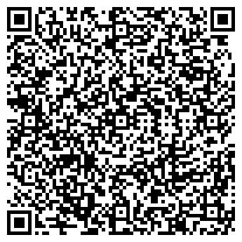 QR-код с контактной информацией организации БОГОСЛОВСКОЕ
