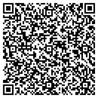 QR-код с контактной информацией организации РЕВЕРС