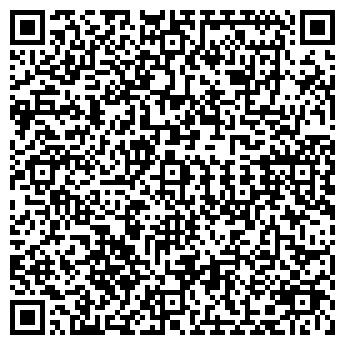 QR-код с контактной информацией организации ТОЙОТА ЦЕНТР Г.АЛМАТЫ,