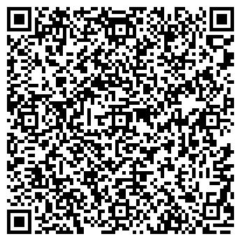 QR-код с контактной информацией организации ООО КРИО-СЕРВИС