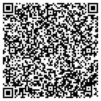 QR-код с контактной информацией организации ФЕРРОС, ООО
