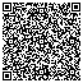 QR-код с контактной информацией организации КОНТРОЛЬ ЛЭП