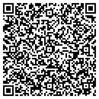 QR-код с контактной информацией организации РОС-СЕРВИС