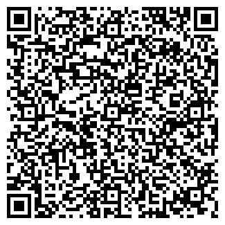 QR-код с контактной информацией организации ООО ЭКУМ