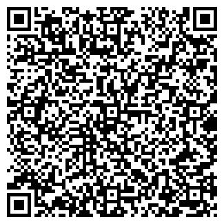 QR-код с контактной информацией организации АРТ-ГЛАСС