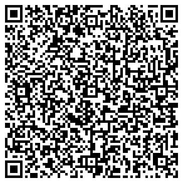 QR-код с контактной информацией организации 3D ПРИЗМА