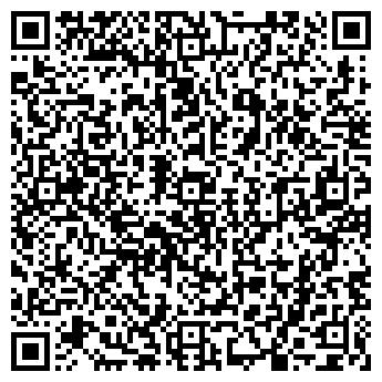 QR-код с контактной информацией организации ЕВРОТРЕЙДИНГ, ООО