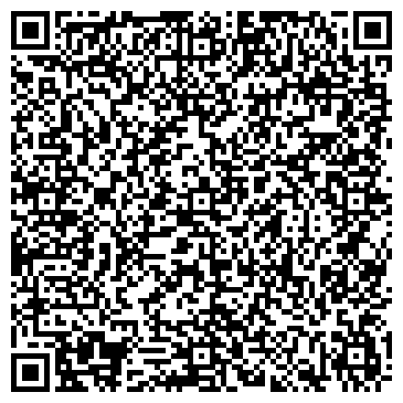 """QR-код с контактной информацией организации ООО """"Транс-Знак"""""""